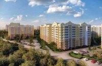 Бійці АТО отримали квартири під Києвом