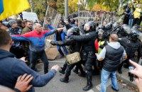 Протести під Радою. День перший