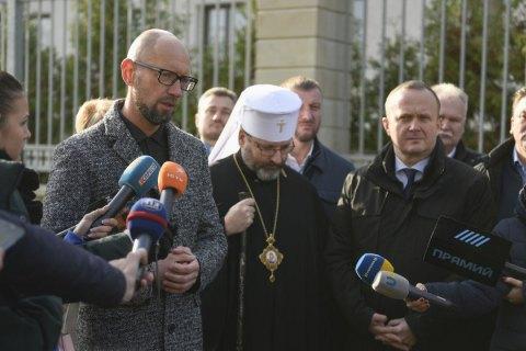 """""""Народный фронт"""" инициирует увеличение экологического сбора с больших предприятий"""