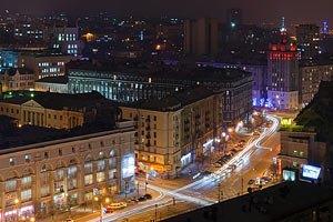 Главную елку Харькова откроют 24 декабря