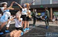В центре Киева прошел перформанс ко дню борьбы с торговлей людьми