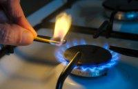 Ціни на газ для населення на червень знизилися на 7%