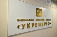 """""""Укренерго"""" взяло в кредит 10 млрд гривень для виплати боргів"""
