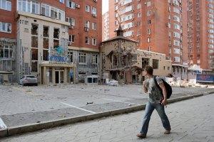 У Донецьку триває стрілянина