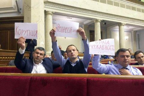 Соболєв, Костенко та Пастух влаштували міні-акцію під час виступу Порошенка
