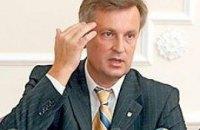 Наливайченко не собирается платить Москалю 15 тыс грн