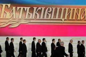 """""""Батькивщина"""" призывает украинцев проявить солидарность с Тимошенко"""