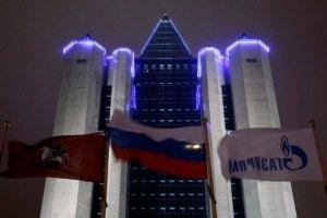 """Холодная погода в Европе играет на руку """"Газпрому"""""""