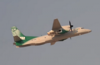 Ан-132 выполнил демонстрационный полет на авиасалоне в Дубае