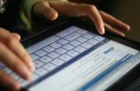 """Соцсеть """"ВКонтакте"""" разослала россиянам поздравления с Новым годом на украинском языке"""