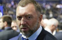 "Минфин США решил снять санкции с ""Русала"" Дерипаски"