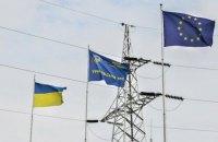 Глава Минэнерго назвала беспрецедентным кризис в энергетике Украины