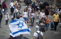Ізраїль скасував усі карантинні обмеження, крім одного