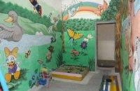 Тюремное рококо: Пенитенциарная служба улучшает следственные изоляторы