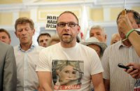 Защита Тимошенко пожаловалась в ГПУ на судью Высшего спецсуда