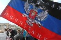 ДНР оголосила себе наступницею Донецько-Криворізької Республіки
