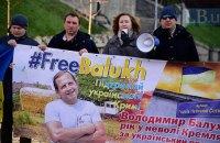 В Киеве провели акцию в поддержку крымского активиста Балуха