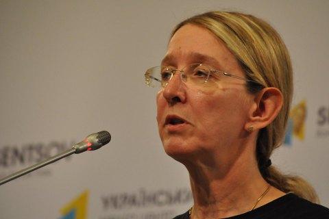 Супрун сказала о решении проблемы срастаможкой фармацевтических средств для онкобольных детей