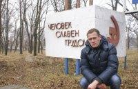 """""""Росія просто хоронить Мінськ, намагаючись змусити Україну відмовитися від переговорів"""", - Казанський"""