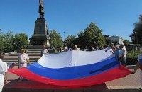 Росія бере владу у Севастополі