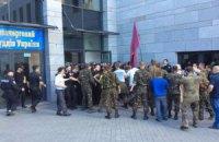 Самооборона попыталась штурмовать съезд судей