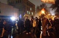 В центре Киева во время факельного шествия полиция задержала двух человек