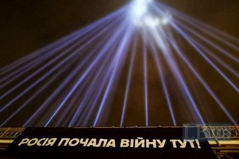 18 - 20 лютого - вшанування пам'яті Героїв Небесної Сотні