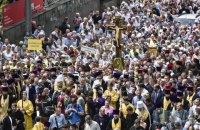В Киеве завершились мероприятия УПЦ МП к годовщине крещения Украины (обновлено)