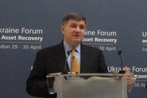 Аваков опубликовал справку о масштабах воровства в МВД при Януковиче