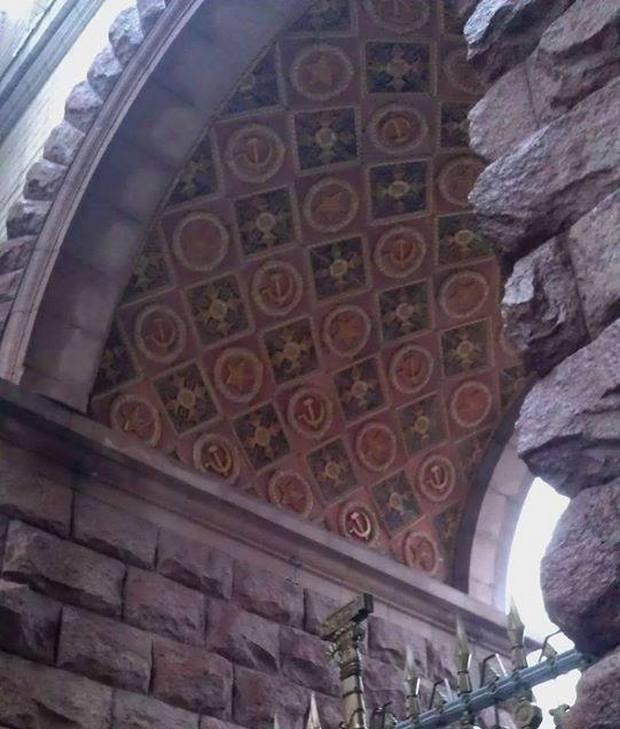 Предыдущий вид арки