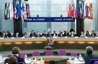 У Раді Європи визнали загрозу незалежності суддів через реформи Зеленського