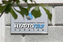 """""""Нафтогаз"""" снизил план закупок российского газа"""