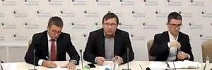 https://lb.ua/economics/2017/12/15/384902_translyatsiya_kruglogo_stola_ukraina.html
