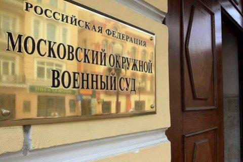 Суд приговорил дагестанца к7 годам колонии зафинансированиеИГ