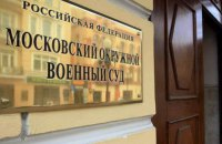 В России бизнесмену, помогавшему вернуть брата из Сирии, дали 7 лет колонии