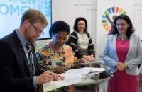 Швеция выделила €5 млн на утверждение гендерного равенства в Украине
