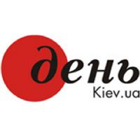 День (газета)