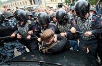 """В Москве полиция задержали митингующих в футболках """"Я не экстремист"""""""