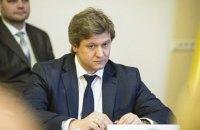 Зеленский принял отставку Данилюка