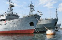 МИД России опроверг намерение Украины поднять налоги на Черноморский флот