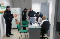 В Харькове двое братьев ограбили пункт выдачи кредитов