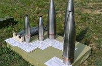 Росія увійшла до трійки найбільших покупців українського озброєння, – SIPRI
