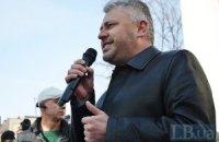 Нардеп Бублик требует проверить причастность России к действиям ГПУ