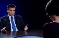 Глава МИД Климкин: «Весь конфликт на Донбассе управляется из Москвы»
