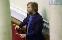 Новинський оголосив про створення опозиції всередині Опоблоку