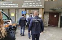 Налоговая милиция провела обыск в земельном департаменте КГГА