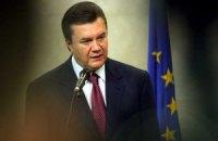 Янукович: Україна здійснює правильну зовнішню політику