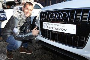 Халку и Кержакову подарили по машине