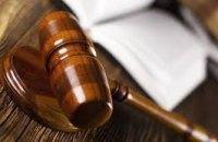 Рада ухвалила законопроект про збільшення доходів від судового збору