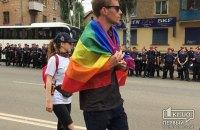 В Кривом Роге под плотной охраной полиции впервые прошел Марш равенства